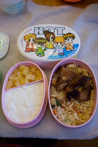 Weekly Bento, Nov 13 2008