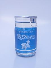 白馬錦(はくばにしき):薄井商店