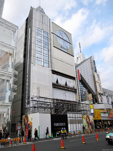 Forever 21 Coming Soon to Tokyo