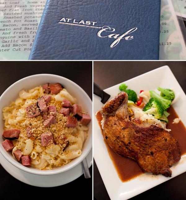 atlastcafe