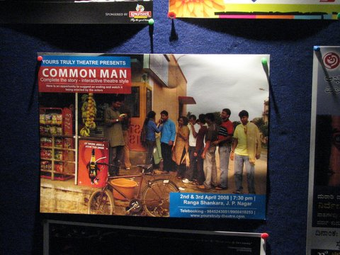 common man poster RS 020408