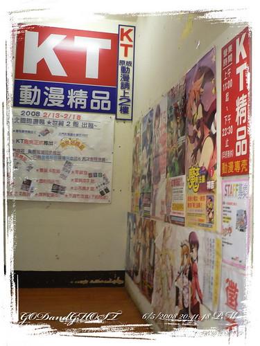Taiwan_day1_014