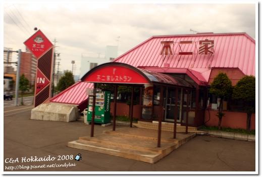 Hokkaido_0838
