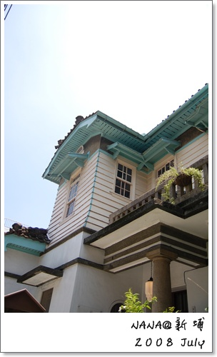 日洋混合建築