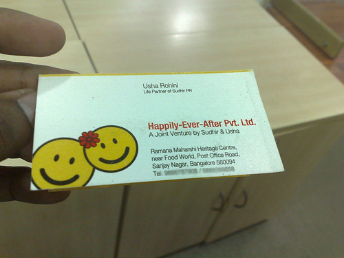 Wedding Invite as a business card