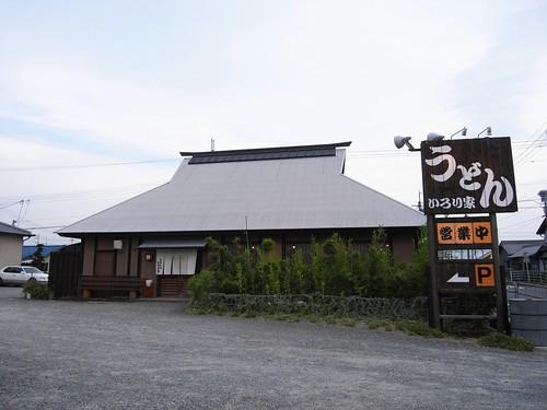 いろり家-01