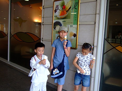 2008_0704_16