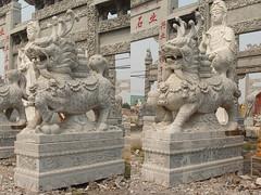 供应石雕麒麟,貔貅:腾飞,如意,送宝等造型避邪驱凶,招财纳宝瑞兽