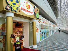 """Tama Depa"" Shop"