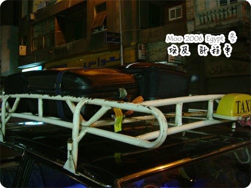 計程車行李箱架