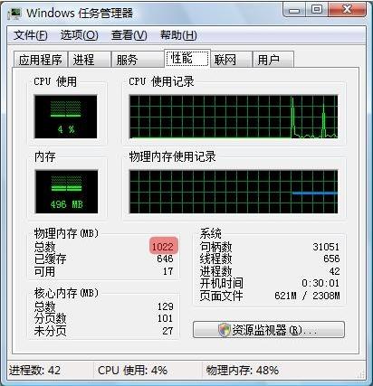 Memory information in Windows Vista 2/2