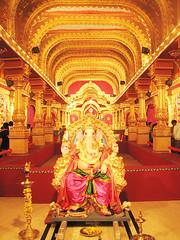 Ganesha Shlokams