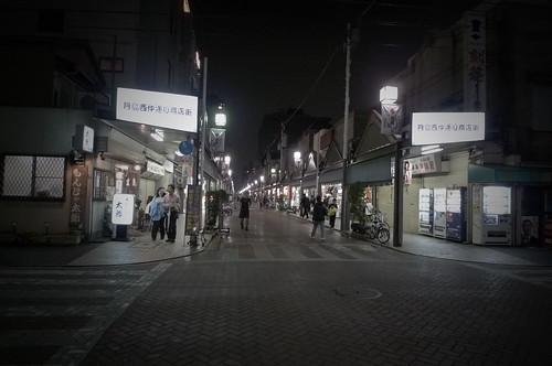 pin-hole street