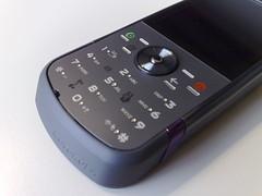 031120082514 (tnkgrl) Tags: cameraphone motorola unboxing n95 tnkgrl zn5