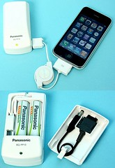 Panasonic iPhone charger by momentimedia
