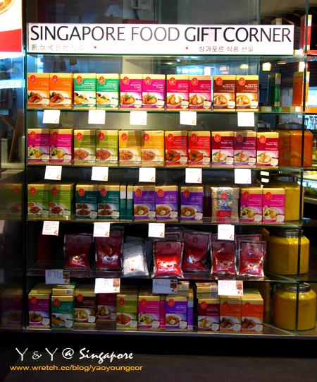 新加坡戰利品
