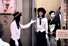 gm_02234 Depato Elevator Girls & Kimono, Tokyo 1985 (CanadaGood) Tags: tokyo depato kimono costume analog 1985 slidefilm japan 日本 東京 tōkyō japanese elevator slidecube colour color white filmbranduncertain fashion person people asia hat canadagood eighties shopping uniform