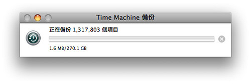 Time Machine06