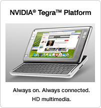 promo_tegra_product