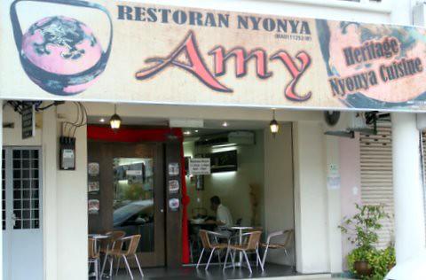 Aunty Amy_1
