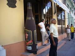 Havana Club門外
