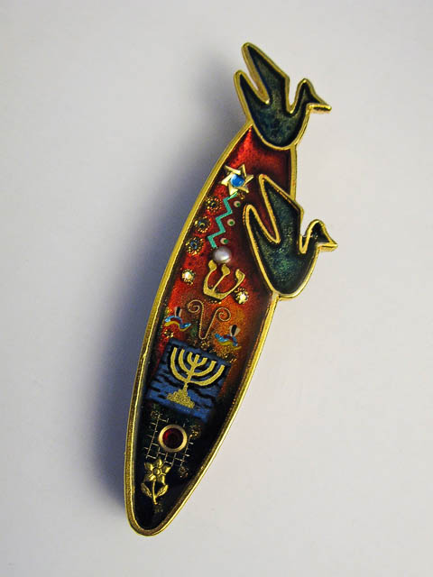 Mezuzah for the baby