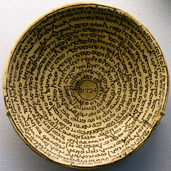 BK054 Pottery Record (listentoreason) Tags: uk england london art history archaeology museum canon ceramic ceramics europe unitedkingdom britain favorites eu places pottery britishmuseum europeanunion ancientworld greatbritian ef28135mmf3556isusm score30