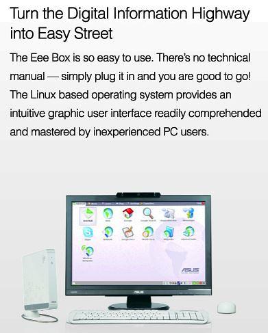 ebox3