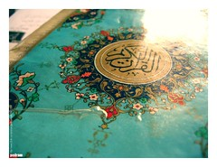 the light of Quran - 2 (pedramatic) Tags: islam holy quran  holybook pedram ghoran   pedramatic