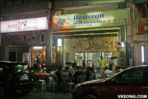 tak fok restaurant
