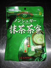 Mitsuwa Marketplace: Kanro - Matcha saryou (in packaging)