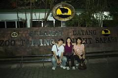 DSC_2633 (cheeseong) Tags: nightsafari zootaiping