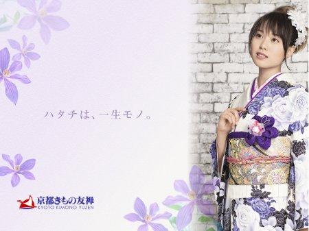 Erika Toda Kyoto Kimono of Girls Wallpaper