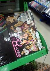 DVD_rak