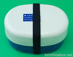 415ml Hakoya boy's bento box (assembled)