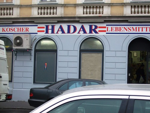 Hadar kosher shop