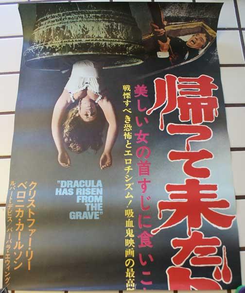 drachasrisen_japan