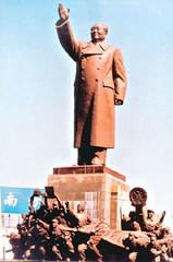 先生您好:请收毛主席雕像图片(我中央美院嘉祥石雕厂刘亚)