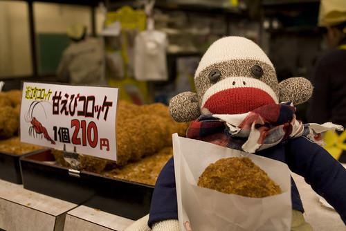 Ohmicho market