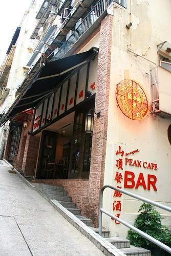 你拍攝的 中環 Central 山頂餐廳酒吧。