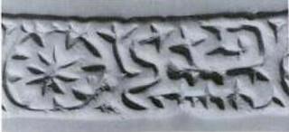 Lajja Gauri.Mesopotamia.ca 3000 bc