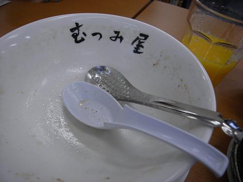むつみ屋げんき軒 奈良筒井店-11