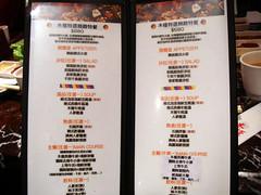 木槿  menu