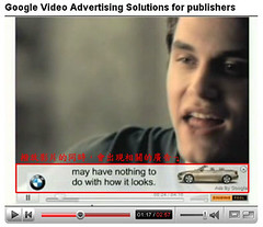 Google Video AD
