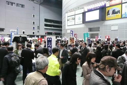 Kiki Sake