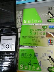 http://www.flickr.com/photos/laclef_yoshiyasu/2435818679/