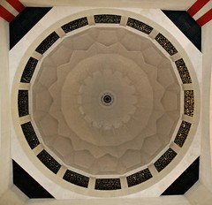 Oratoire St-Joseph, Dome