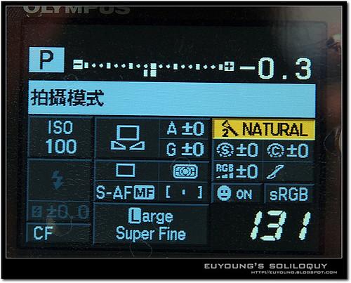 e420_menu2 (by euyoung)