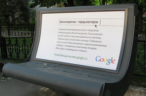 Google Russland Werbung