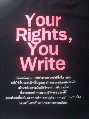 Your Rights, You Write